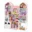 บ้านตุ๊กตาหลังยักษ์ทรงคันทรี KidKraft Country Estate Dollhouse thumbnail 1