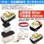 กล่องอาหารกลางวันและของว่าง Skater Tomica Bento Lunch Box (Police Car) thumbnail 6
