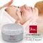 บีเอสซี มาสซาจ เคล็นซิ่ง โคลด์ ครีม / BSC Cold Cream Massage & Cleansing thumbnail 1