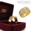 แหวนอัลลอยด์หุ้มทองแท้ thumbnail 2