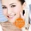 ครีมกันแดด ฟาริส เพอร์เฟค ซัน อัลติเมท เอสพีเอฟ50+ พีเอ++++ / Faris Perfect Sun Ultimate Protection Cream SPF 50+ PA++++ thumbnail 1