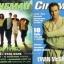 นิตยสาร Cinemag (เลือกเล่มด้านใน) thumbnail 5