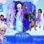 เต็นท์ปราสาทเจ้าหญิงแสนสนุก Playhut Disney Frozen Mega Castle thumbnail 5