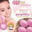 สบู่ล้างหน้า มิสทิน/มิสทีน เอ้ก โซป สูตรกลูต้าไธโอน / Mistine Egg Soap Glutathione thumbnail 1