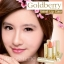 Goldberry Velvet Lip Color / โกลด์เบอร์รี่ เวลวิท ลิป คัลเลอร์ thumbnail 1