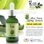 Bio Way Aloe Vera Aging Serum / ชีววิถี อโรเวล่า เอจจิ้ง เซรั่ม thumbnail 1