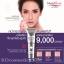 ครีมบำรุงผิวหน้า เมลาเคลียร์ กลูต้า เอ็กซ์เปิร์ท ไวท์เทนนิ่ง / Mistine Melaklear Gluta Expert Whitening Facial Cream thumbnail 1