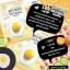 เจลโปรตีนไข่ขาว Gel Detox & Repair ผิวหน้า thumbnail 2