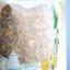 ชาดอกดาวเรืองออแกนิค (ถุง 30 กรัม) thumbnail 4