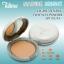 เท็ลมี เนเจอร์ ไบร์ท ไลท์เทนนิ่ง ทู-เวย์ เพาเดอร์ เค้ก SPF 20 PA++ / Tellme Nature Bright Lightening Two Way Powder Cake SPF 20 PA++ thumbnail 1