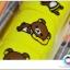 โรลลายการ์ตูนบราวน์ thumbnail 5