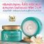 Mistine Hair Spa Treatment / ครีมหมักบำรุงผม มิสทิน/มิสทีน ไบโอ แฮร์ สปา thumbnail 1