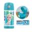 กระติกน้ำสเตนเลสรักษาอุณหภูมิ Thermos FUNtainer Vacuum Insulated Stainless Steel Bottle 12OZ (Frozen Aqua2) thumbnail 1
