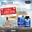 กลูโคซามีน ป้องกันข้อเสื่อม thumbnail 10