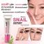 ครีมบำรุงผิวรอบดวงตา มิสทิน/มิสทีน สเนล เอ็กซ์เปิร์ท / Mistine Snail Expert Eye Cream thumbnail 1