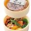 กล่องอาหารกลางวันและของว่าง Skater 2-Level Bento Lunch Box with Fork (Captain America) thumbnail 3