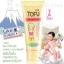 Mistine TOFU Body Serum Lotion / เซรั่มโลชั่นบำรุงผิวกาย มิสทิน/มิทีน โทฟุ thumbnail 1