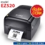 เครื่องพิมพ์บาร์โค้ด Godex EZ520 thumbnail 1