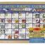 แผ่นกระดานปฏิทินแม่เหล็ก Melissa & Doug Monthly Magnetic Calendar thumbnail 2