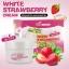 Bio-Women White Strawberry Cream ไบโอวูเมนส์ ไวท์ สตรอว์เบอร์รี่ ครีม thumbnail 1