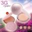 u-star signature light difusion 3G SPF25PA++ / ยูสตาร์ ซิกเนเจอร์ ไลท์ ดิฟฟิวชั่น 3G SPF25 PA++ thumbnail 1
