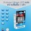 หลอด T10 Ultinon LED 360องศา 6000K/6700K thumbnail 7
