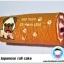 โรลลายสุนัขพันธุ์ปั๊ก thumbnail 3