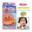 แผ่นแปะหน้าผากลดไข้สำหรับเด็ก Muhi Anpanman Cooling Gel Pads thumbnail 1