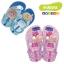 รองเท้าแตะสุดน่ารัก Ipanema Kids Sandals (Cookie & Cream) thumbnail 2