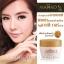ครีมบำรุงผิวหน้ามิสทิน/มิสทีน สูตรมะหาดแท้ / Mistine Mahad Naturals Facial Cream thumbnail 1