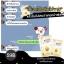 เจลโปรตีนไข่ขาว Gel Detox & Repair ผิวหน้า thumbnail 13