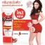 ครีมกระชับผิวกาย มิสทิน/มิสทีน เรด ชิลลี แอนตี้ เซลลูไลท์ เฟิร์มมิ่ง ครีม / Mistine Red Chilli Anti Cellulite Firming Cream thumbnail 1