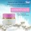 Faris Akari Pearly Cream / ครีมไข่มุก ฟาริส อะกะริ thumbnail 1