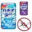 กระปุกหอมไล่ยุงและแมลงชนิดเม็ดเจลไข่มุก Bapona Insect Repellent Pearl (Aroma Lavender) thumbnail 2