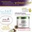 ผลิตภัณฑ์ดูแลผิวและเส้นผม มิสทิน ที ลีด ออยล์ / Mistine Natural Tea Seed Oil Hir Treatment thumbnail 1