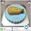 เค้ก 3D ลายรีเจนซี่ ขนาด 2 ปอนด์ thumbnail 1