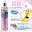 ครีมบำรุงผิวผสมดอกซากุระ บีบี ซากุระ ไวท์ / BB Sakura White Body Lotion thumbnail 1
