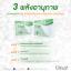 Cho12 โช-ทเวลฟ์ (30 แคปซูล) สุดยอดลดน้ำหนัก เนย โชติกา thumbnail 4