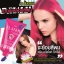 มิสทิน/มิสทีน แฟลซชี่ แฮร์ คัลเลอร์ แวกซ์ ทรีทเมนท์ Mistine Flashy Hair Color Wax Treatment thumbnail 1