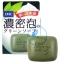 DHC Green Tea Soap 60g เนื้อฟองนุ่มละเอียด กำจัดสิ่งสกปรกบนผิวหน้าได้อย่างหมดจด กลิ่นหอมธรรมชาติจากชาเขียวที่มาพร้อมกับผิวที่แข็งแรงไม่เป็นสิวง่าย
