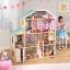 บ้านตุ๊กตาสุดอลังการ KidKraft Majestic Mansion Dollhouse thumbnail 5