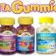 วิตามินซีผสมธาตุสังกะสีชนิดกัมมี่เคี้ยวหนึบ Nature's Way Kids Smart Vita Gummies Vitamin C + Zinc thumbnail 2