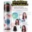 สเปรย์เพิ่มวอลลุ่มให้กับเส้นผม มิสทิน/มิสทีน ออล เดย์ วอลลุ่ม / Mistine All Day Volume Hair Spray thumbnail 1