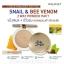 เบบี้ ไบรท์ สเนล แอนด์ บี วีนอม ทูเวย์ พาวเดอร์ แพ็ค / Baby Brigh Snial and Bee Venom Tow Way Powder Pact thumbnail 1