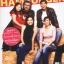 นิตยสาร Hamburger (เลือกฉบับด้านใน) thumbnail 9