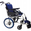 Wheelchair Miki รุ่น RXC-1 thumbnail 1