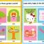 หนังสือภาพเสริมทักษะสำหรับเด็กเล็ก Sanrio Hello Kitty Baby See and Say - First Words thumbnail 3