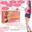 ผลิตภัณฑ์อาหารเสริม เคโอวาย / KOY Dietary Supplement Product thumbnail 1