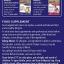 วิตามินรวมสำหรับเด็กชนิดน้ำ Vitabiotics WellKid Multi-Vitamin Liquid thumbnail 4