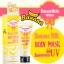 Smoothie White Banana Milk Body Mask Sunscreen SPF 50 / โลชั่นบำรุงผิวกาย สมูตตี้ ไวท์ บานานา มิลค์ บอดี้ มาร์ค ซันสกรีน เอสพีเอฟ 50 thumbnail 1